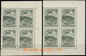 56708 - 1951 Pof.L33, Czechoslovak Spas., 2x R blk-of-4 with margin,