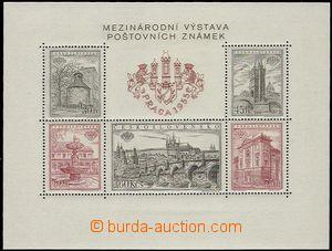 56741 - 1955 Pof.A853/857A  Praga 1955, zoubkovaný, deska G s DV na