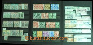 56864 - 1946-51 BRITISH COLONIES  comp. of stamps Brit. post abroad