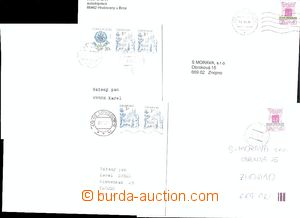 57117 - 1999-04 FORGERIES  comp. of 4 letters franked forgeries stam