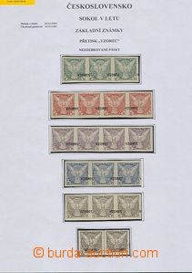57122 - 1918 Pof.NV1-NV6 Falcon in Flight (issue) with overprint VZO