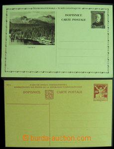 57164 - 1919-37 ČSR I.  partie 100ks převážně dopisnic a někol