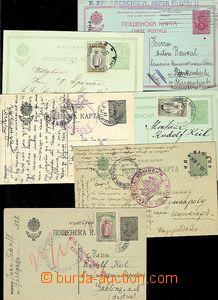 57475 - 1913-17 sestava 6ks dopisnic, 3x s dofr. výplatní zn., raz