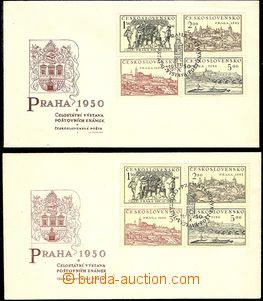 57544 - 1950 Výstava Praga '50, FDC se zn. Pof.558-61, 2ks, I. a II.