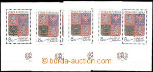 57546 - 1993 Pof.A10, State Coat of Arms  , all printing plate A, B,