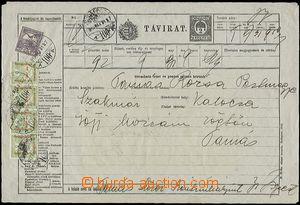 57580 - 1917 p.stat form/blank on/for ordinary telegram (Sim.10), pr