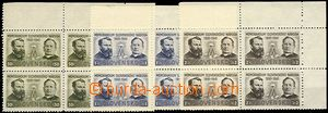 57591 - 1941 Alb.56-58, Memorandum, upper corner blocks of four, min