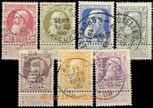 57608 - 1905 Mi.71-77, 75. Anniv of Independence, complete set, valu