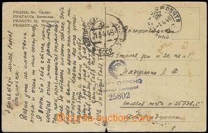 57624 - 1946 USSR  pohlednice Prahy zaslaná polní poštou Rudé ar