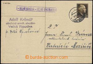 57647 - 1948 PC CDV93 with postal agency pmk VELKÁ ROUDKA (Velké O
