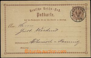 57673 - 1873 PC Mi.P1 on reverse with private added print, to Česk�