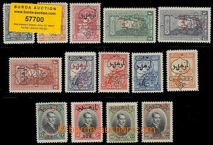 57700 - 1928 Mi.868-81 Výstava ve Smyrně, kompletní série, luxusní,