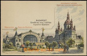 57837 - 1896 lithographic postcard with pre-printed stmp 2 Kreuzer i