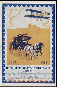 57856 - 1927 Praha - Jubilejní výstava poštovních známek v Praz