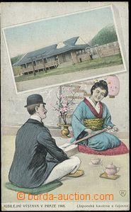 57858 - 1908 Praha - Jubilejní výstava, Japonská kavárna a čajo