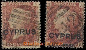 58063 - 1880 Mi.2, deska 201 + Mi.7II., deska 218, kat. min. 200€
