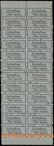 58146 - 1939 SLOVAKIA  blk-of-24 Slovak official air-mail labels on