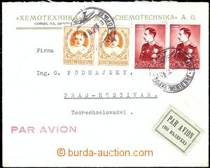 58155 - 1939 airmail letter to Prague, with Mi.2x 342 + 2x 346, wors