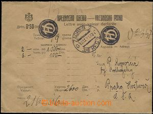 58183 - 1931 mezinárodní peněžní dopis zaslaný do ČSR, franka