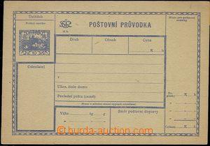 58197 - 1919 CPP1A  Postal dispatch-note, Czech version, rougher pap