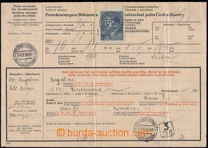 58212 - 1945 Telegraphic postal order (výplata cash), print. from y