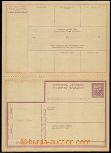 58381 - 1929 CPV12Bb, kompletní poštovní výběrka v česko - ně