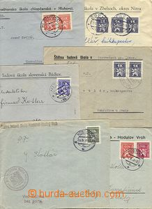 58411 - 1946-48 comp. 6 pcs of official letters franked with. servic