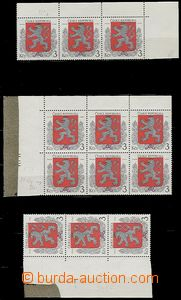 58440 - 1993 Pof.1  State Coat of Arms  , selection of stripe and bl