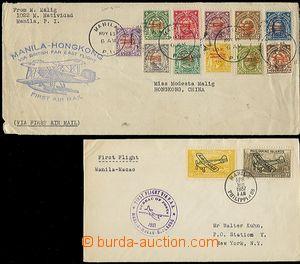58588 - 1928-37 2x Let. dopis, 1x I.let Manila - Hong Kong, vyfr. ce
