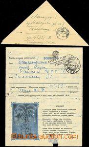 58863 - 1944-45 USSR  2ks dopisů PP, 1x zálepka s přítiskem, ode