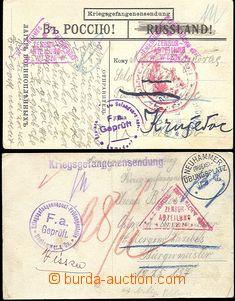 58889 - 1916-18 sestava 2ks pohlednic, 1x ruská zajatecká pohledni