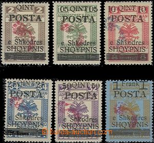 58906 - 1919 Mi.47-52/II., overprinted, 5x red, 1x blue,, wider labe