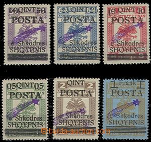 58908 - 1919 Mi.47-52/III., overprinted, wider labels, catalogue 150