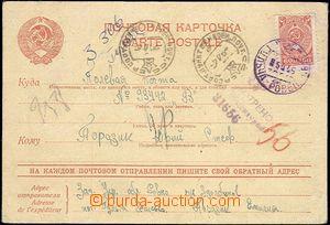 59045 - 1945 Svobodova armáda, sovětský korespondenční lístek