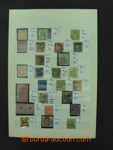 59077 - 1854-1905 AUSTRALIA/ VICTORIA  selection of 25 pcs of stamp.