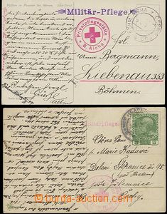 59106 - 1915-17 comp. 2 pcs of Ppc with postmarks Red Cross, 1x from