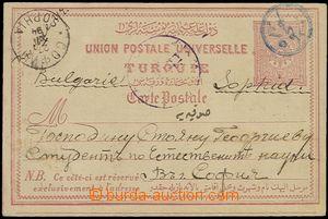59119 - 1894 mezinárodní dopisnice 20Pa, Mi.P16 zaslaná do Bulharska