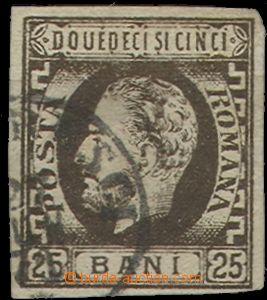 59125 - 1871 Mi.28 prince Charles I., imperforated, dark brown, wide