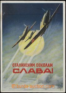 59209 - 1946 Cталинскl
