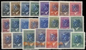 59249 - 1945 Kroměříž, overprint Lion in štítě in blue color on/for