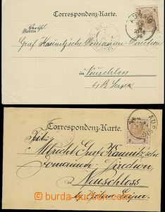 59269 - 1893-94 2 commercial cards f. Ed.J.Weinmann, with 2 Kreuzer