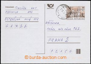 59288 - 1999 CDV39, dopisnice s VV1 (chybějící hologram), DR Ostr