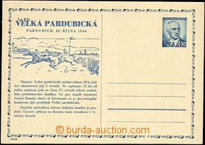59386 - 1946 1946/6 additional printing on postcard CDV83/ Pardubice