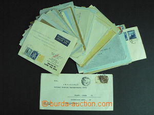 59389 - 1946-47 WW  partie 69ks firemních Let-dopisů z různých z