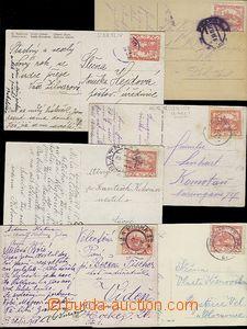 59508 - 1918 sestava 6ks pohlednic vyfrankovaných známkou 10h (Pof