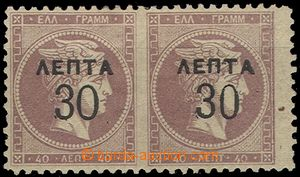 59529 - 1900 Mi.108A Hermes with a new price, horizontal double-stri