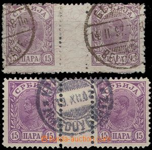 59531 - 1894-96 Mi.37A+46A, 2x horiz. gutter, two-stamps, 1x off cen