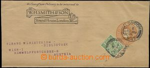59695 - 1926 commercial newspaper wrapper 2d uprated with stamp