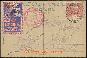 60133 - 1919 special franked with. postcard with 1. Czechosl. specia