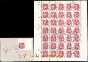 60337 - 1993 Pof.1 State Coat of Arms  , whole counter sheet with gu